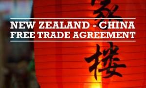 China-NZ-FTA