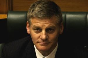 Budget-Bill-English-4-1200